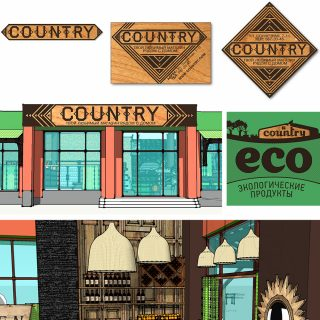 logo design, shop window and visual identity for Country eco shop